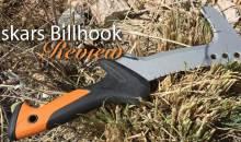 Fiskars Billhook: Product Review