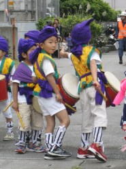 Celebration, Children in Okinawa