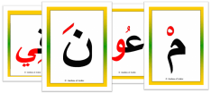 Colourful vowelled arabic flash cards