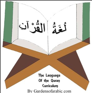 The Language of the Quran Logo