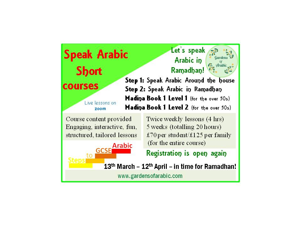 Arabic speaking short course