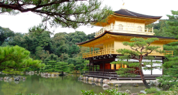 The Golden Pavilion, Kinkaku-ji
