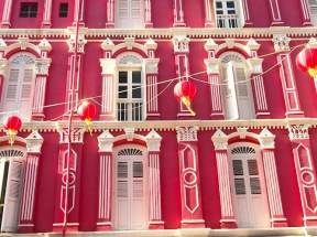 Facades of Old Singapore