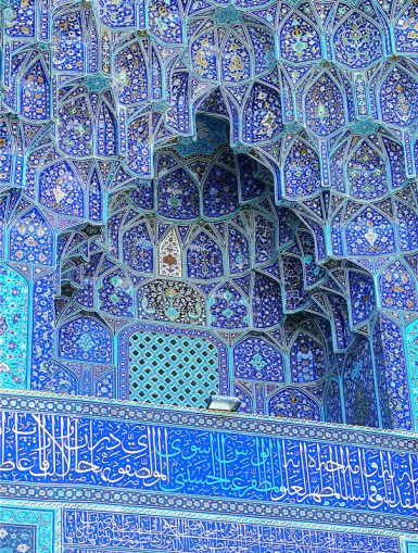 Imam Khomeini Mosque, Isfahan, Iran