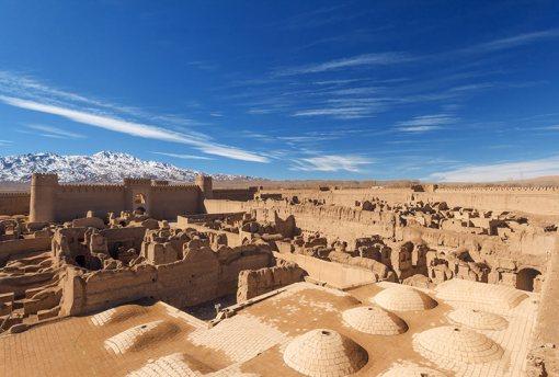 Citadel Rayen, Kerman