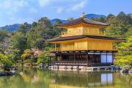 Kinkaku-ji (Golden Pavilion) Kyoto