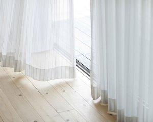 Lyse gardiner i skanderborg