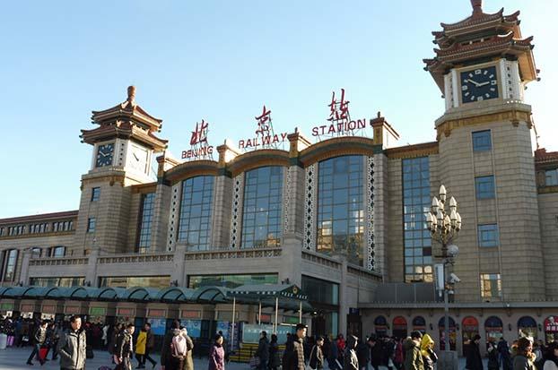 gare centrale de Pekin