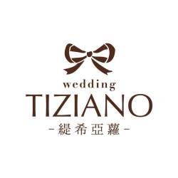 Tiziano 手工精緻婚紗