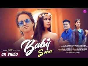 Baby sona garhwali song
