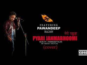 Pyari Janmabhoomi Mero Pahada