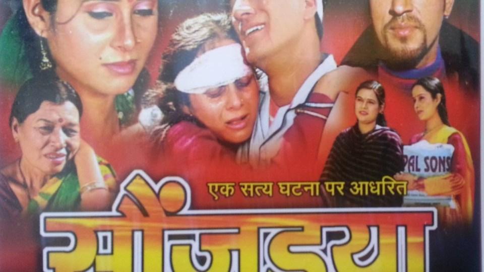 Gharwali Movie Soujanya Part 3