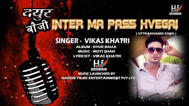 Inter Ma Pass Hvegai (Latest Uttrakhandi Song) – Dyur Bauji Farar Album Vikas Khatri
