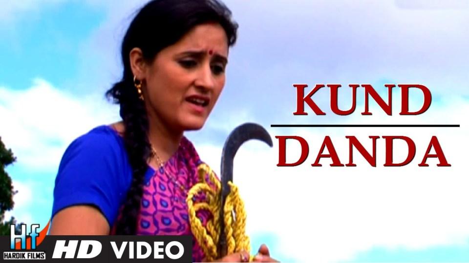 """""""Kund Danda"""" Garhwali Video Song 2014 – Preet Ki Pachhyan – Veeresh Chandra Bharti, Meena Rana"""