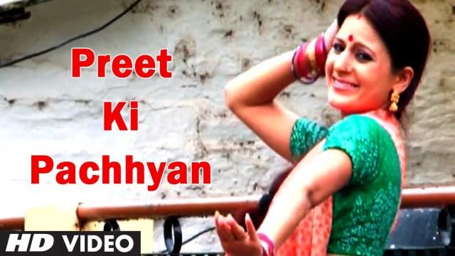 Preet Ki Pachhyan Promo | Brand New Garhwali Album 2014 | Veeresh Chandra Bharti & Meena Rana