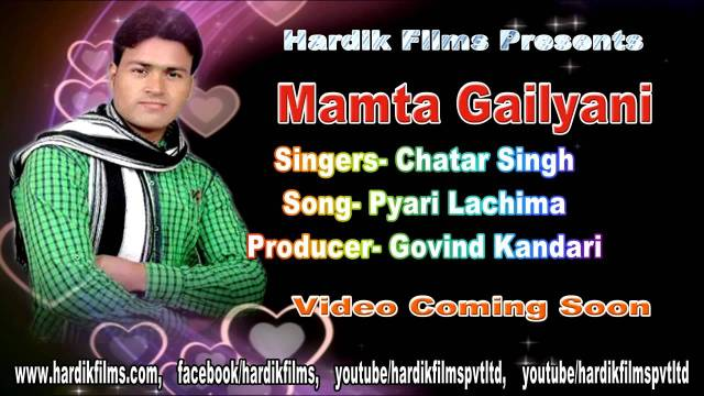 Pyari Lachima New Garhwali Song 2014 – Mamta Gailyani – Chatar singh