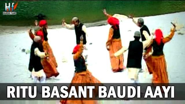 Ritu Basant Baudi Aayi (Latest Garhwali Video Song 2014) – Ravani Ki Rajula – Vinod Bijalwan