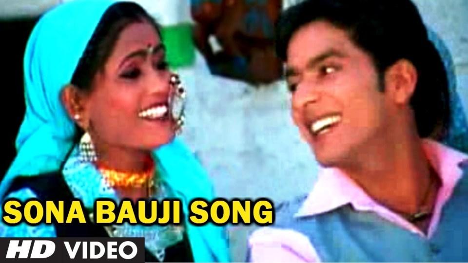 Sona Bauji – New Garhwali Video Song 2014 – Vinod Bijalwan & Meena Rana