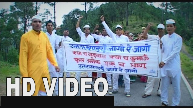 Uttarakhand Jaago Re Jaago Video song | Latest Album Rangeeli Baand 2014