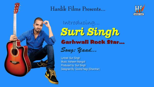 Yaad | Latest Garhwali Song 2014 | Suri Singh