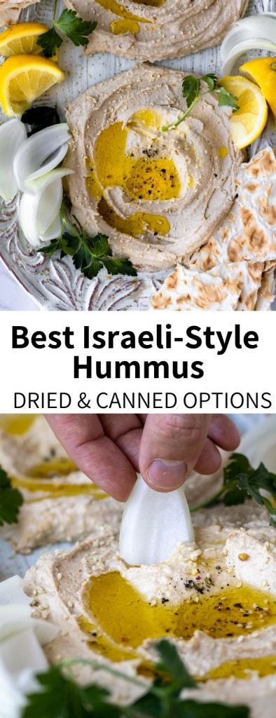 """Make your own hummus the easy way, with pantry staples! This delicious, high protein recipe is a perfect vegan and gluten-free addition to so many meals and snacks. Inspired by my travels and """"Jerusalem: A Cookbook,"""" this Israeli-style hummus recipe will be your new favorite. Dried and canned chickpea options included as well!"""