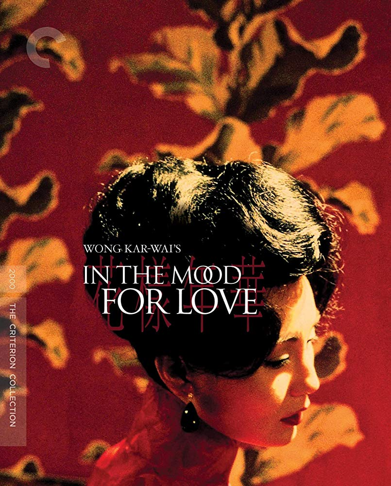 Spragnieni milosci in the mood for love 2000