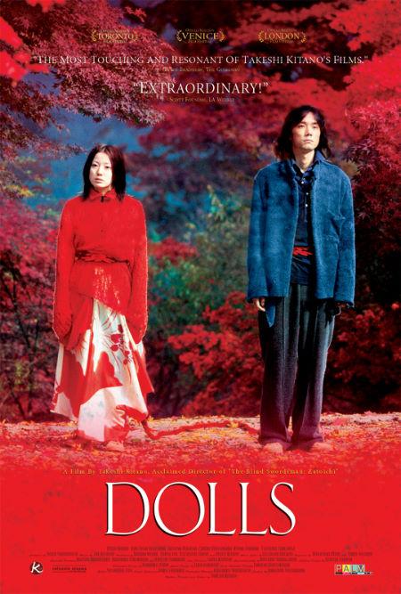 Dolls lalki 2002