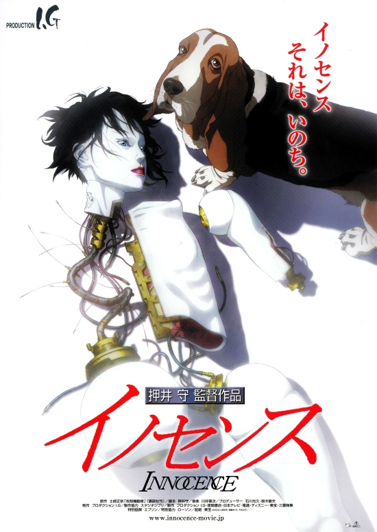 Ghost in the Shell 2 2004