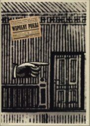 wspolny pokoj 1960 has