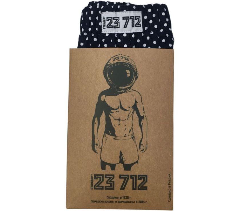 """Боксеры """"23712"""", 2000 руб."""