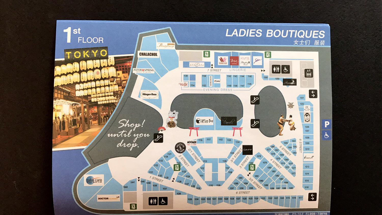 Будуарный шоппинг в Бангкоке. Где искать красивое нижнее бельё и купальники. Terminal 21