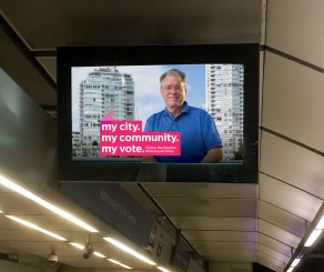 Vancouver Elections 2018 | My City... Electronic Ad