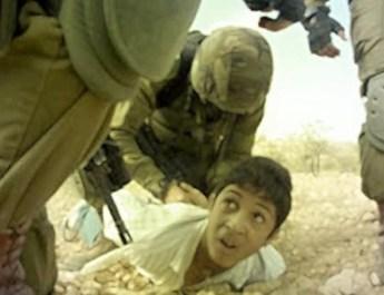 Israele Carceri