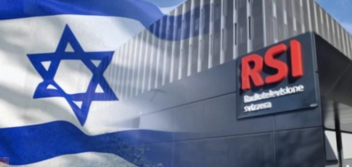 rsi israele