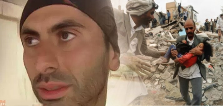 sergente cosar siria