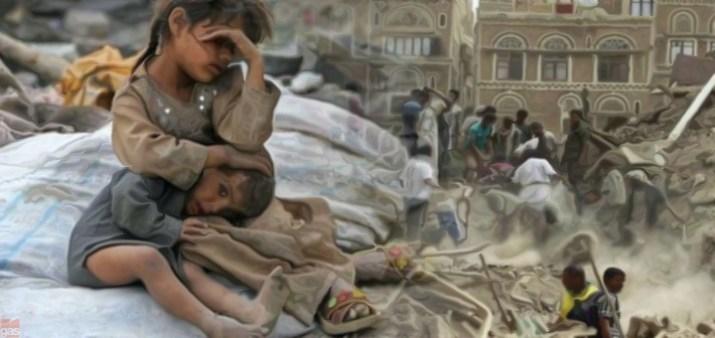 yemen massacro