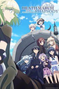 Imagem do Anime Isekai Death March