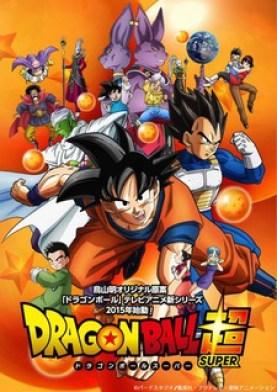 Capa - Dragon Ball Super