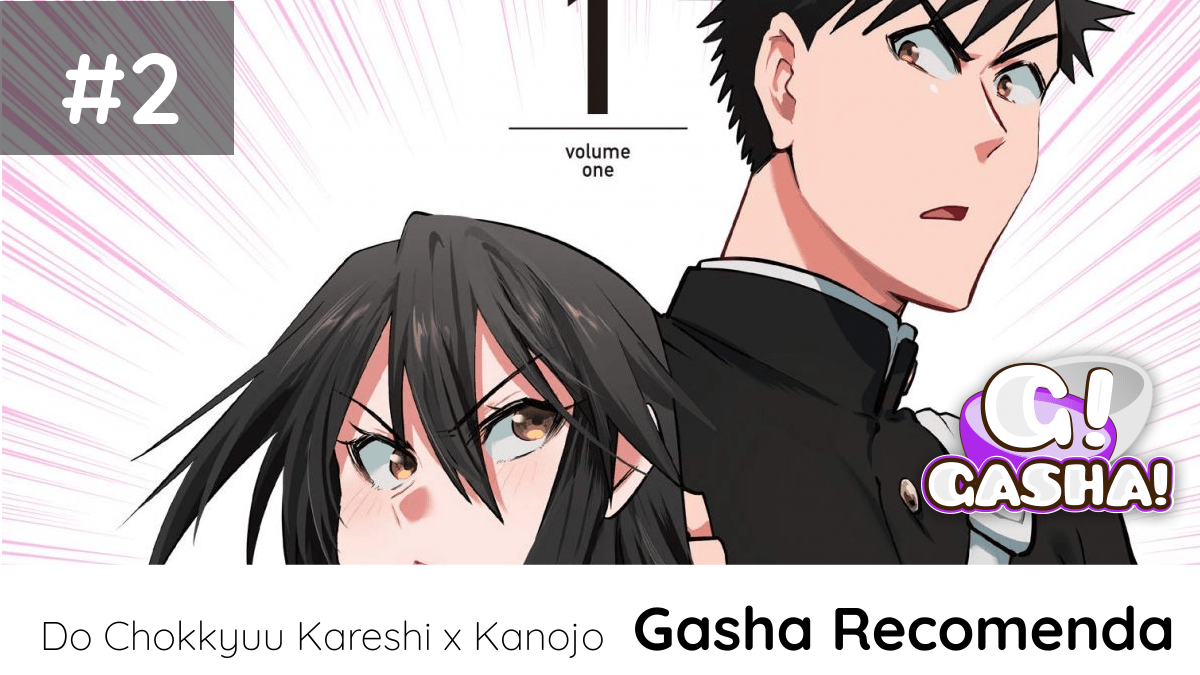 Banner Do Chokkyuu Kareshi x Kanojo