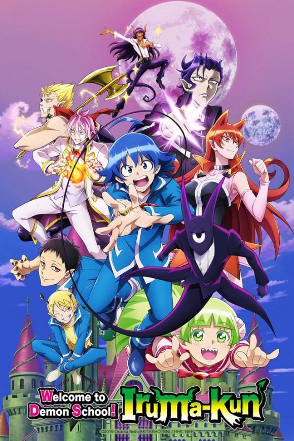 Poster da segunda temporada de Iruma Kun