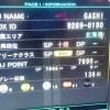 【IIDX】アリーナモードB2に上がりました!しかし絶望(笑)