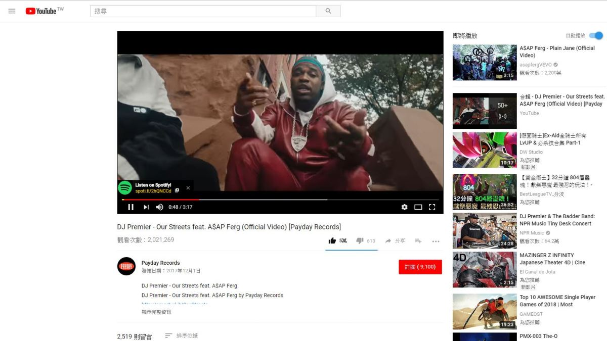 Spotify Link Youtube Card? DJ Premier - Our Streets feat. A$AP Ferg (Official Video) [Payday Records]