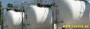 Unloading point for propane-butane, city of Dobrich – 2