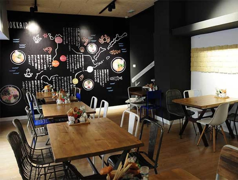 Ramen Shifu restaurante japones de ramen comedor