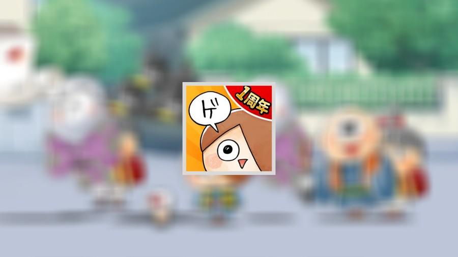 ゆる~いゲゲゲの鬼太郎のレビュー