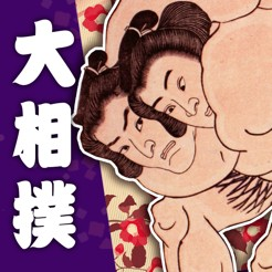 日本相撲協会公式アプリ大相撲のダウンロードリンク