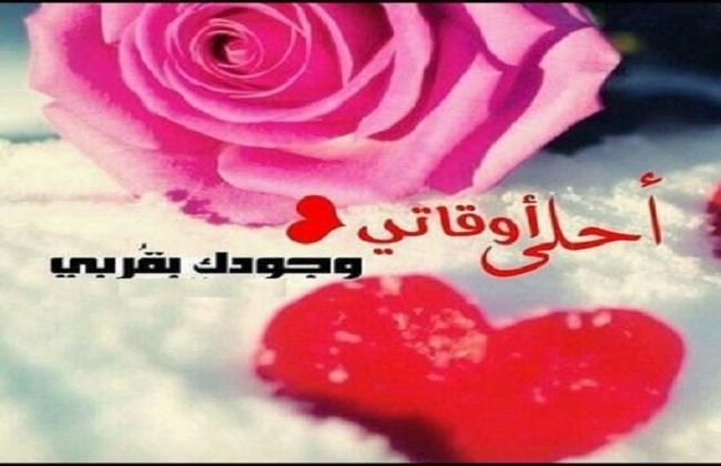 أجمل قصص الحب والغيرة فيديو بوابة الأهرام