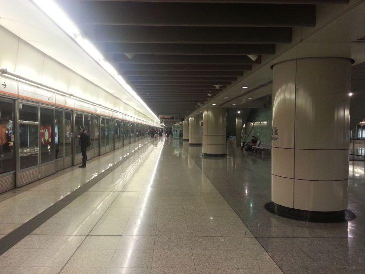 Kowloon MTR Station