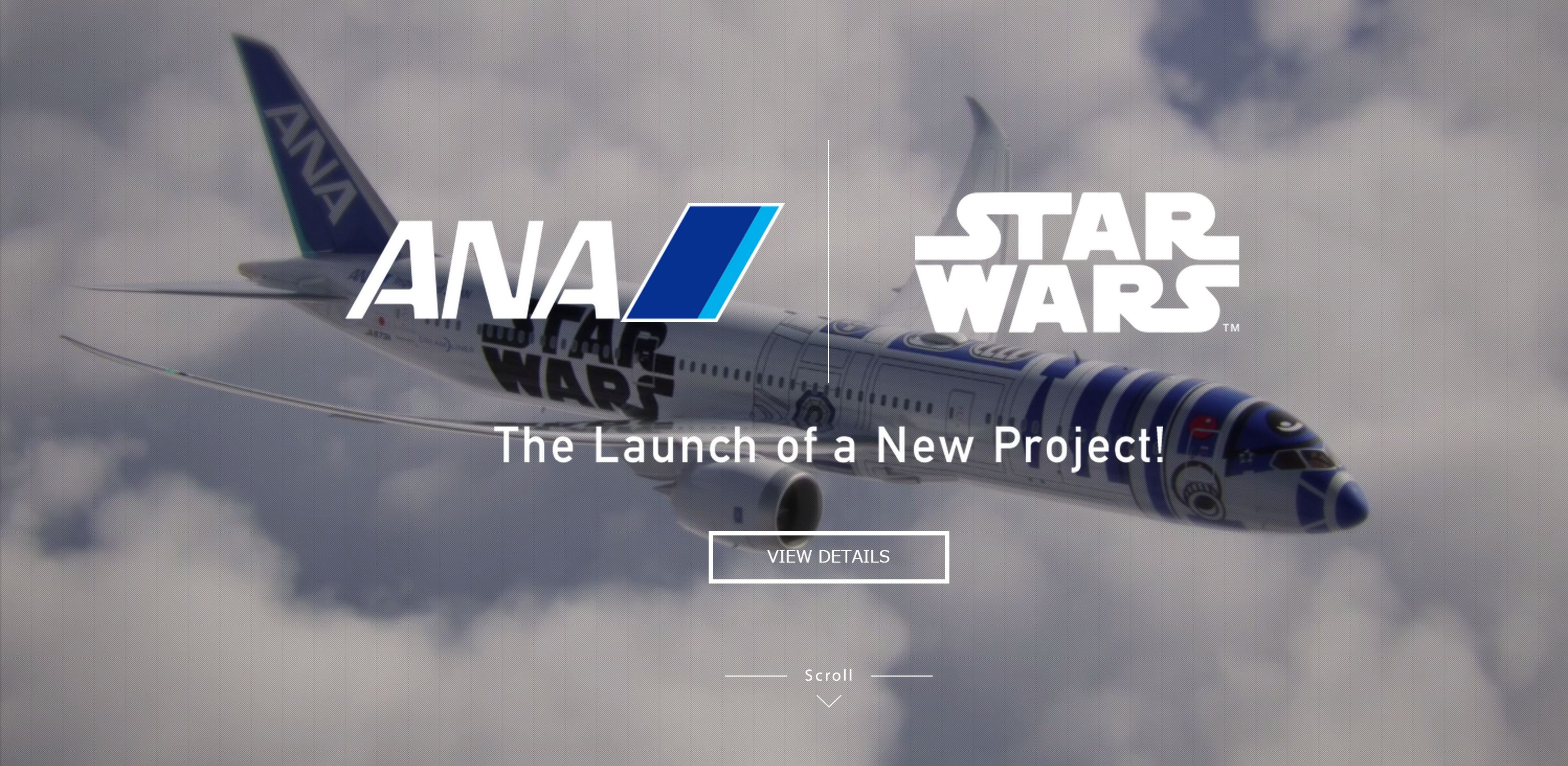 The ANA『Star Wars Project』
