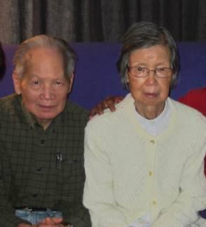 Kwok Ching (Tom) Mah and Mee Yuk Mah